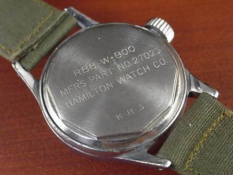 NATO Watch Strap History